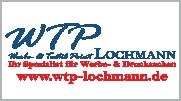 Logo WTP web©Stadt Wurzen